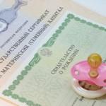 Как использовать материнский капитал в 2018 году: доступные способы