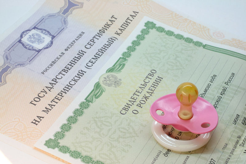 Госдума продлила программу материнского капитала на 2 года