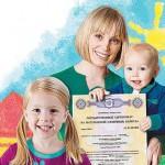 всем известный сертификат