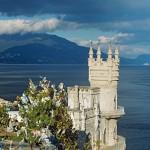 Крым - это красивый полуостров