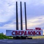 Программа Молодая семья в Свердловской области в 2018 году: условия