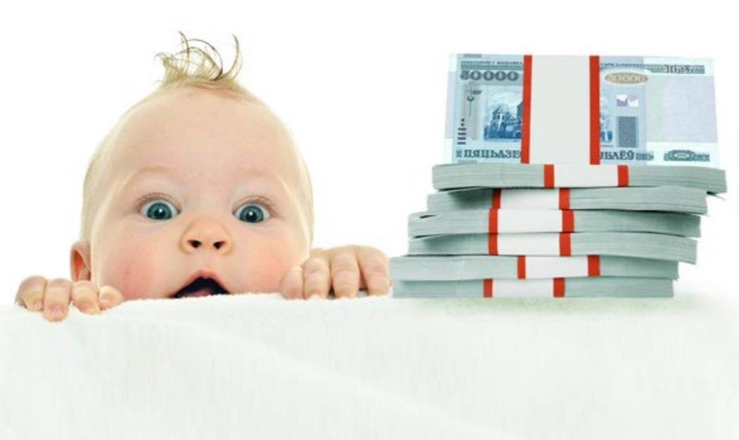 Выплаты по беременности и родам 2017 воронеж