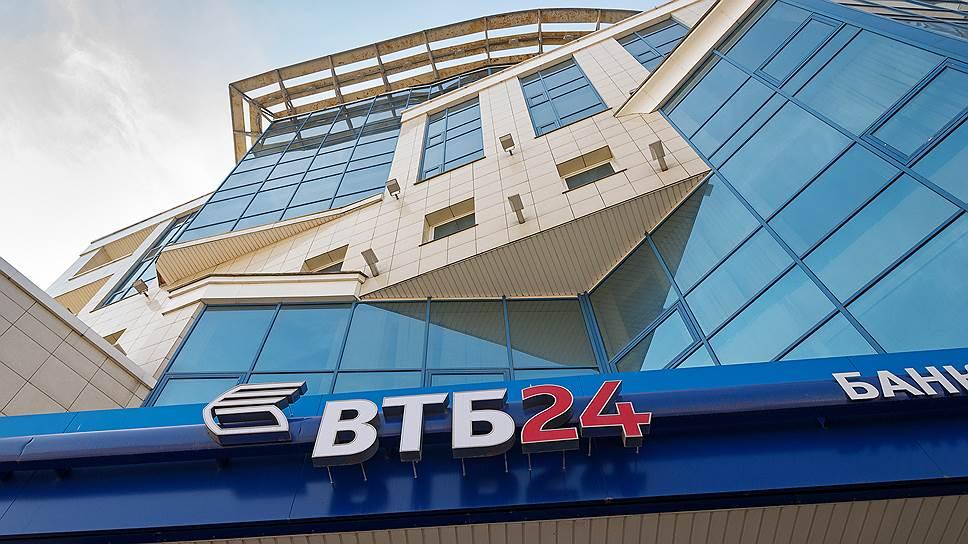 Кредиты под залог авто в Екатеринбурге- 10 вариантов