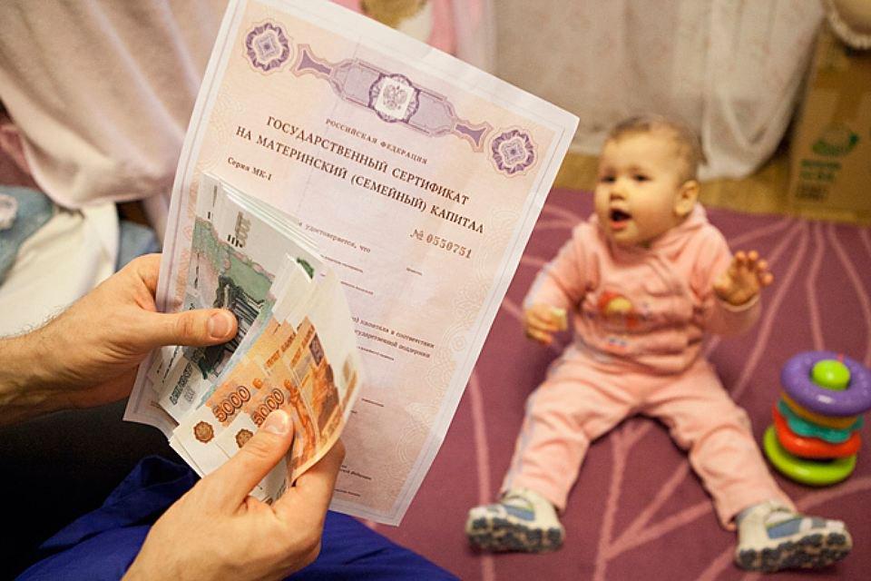 kakie-dokumenty-nuzhny-na-oformlenie-materinskogo-kapitala-cherez-mfc.jpg