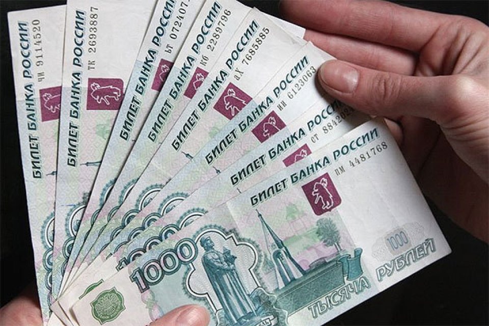 Купить дом в еврейской автономной области в селе ленинском под материнский капитал