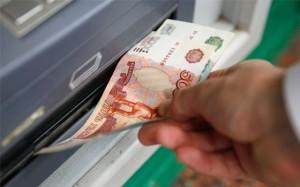 Сколько можно снять с материнского капитала денег в 2018 году?