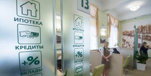 Особенности программы помощи ипотечным заемщикам от «Дом РФ»