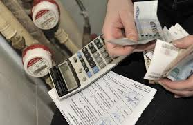 Кто имеет право на субсидию по оплате ЖКХ в России в 2021 году